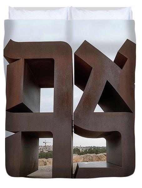 View Of Ahava Sculpture, Israel Museum Duvet Cover
