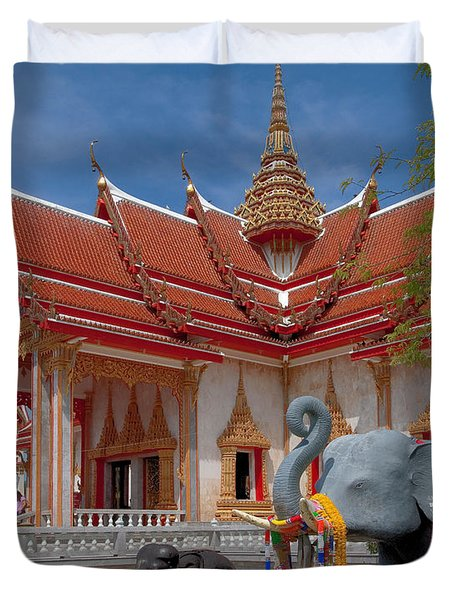 Wat Chalong Wiharn And Elephant Tribute Dthp045 Duvet Cover