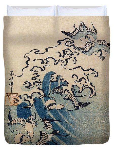 Waves And Birds Duvet Cover by Katsushika Hokusai