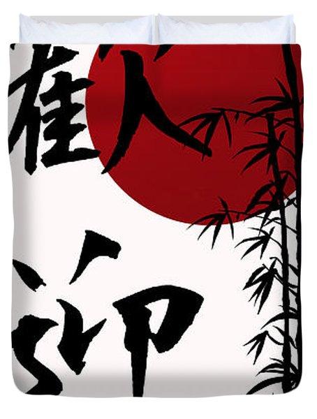 Welcome In Kanji Script Duvet Cover by Nola Lee Kelsey