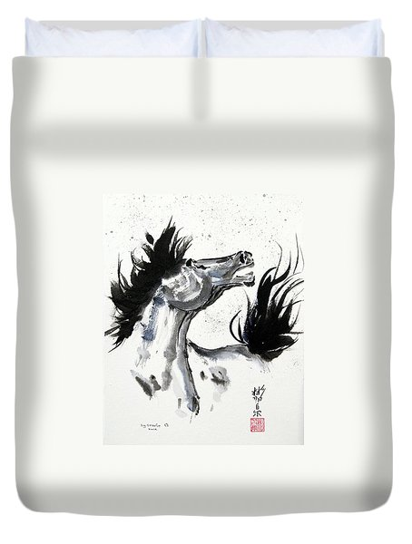 Wind Fire Duvet Cover