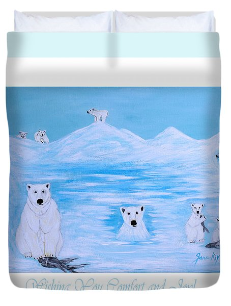 Wishing You Comfort And Joy Duvet Cover