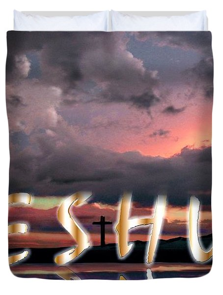 Yeshua Duvet Cover by Bill Stephens