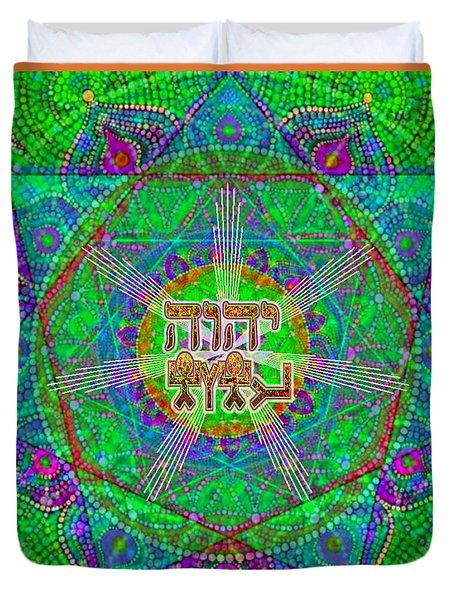 Yhwh 3 5 2015 Duvet Cover by Hidden  Mountain
