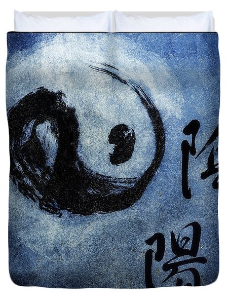 Duvet Cover featuring the photograph Yin  Yang Brush Calligraphy by Peter v Quenter