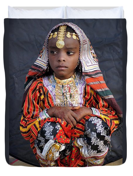 Young Omani Girl Duvet Cover