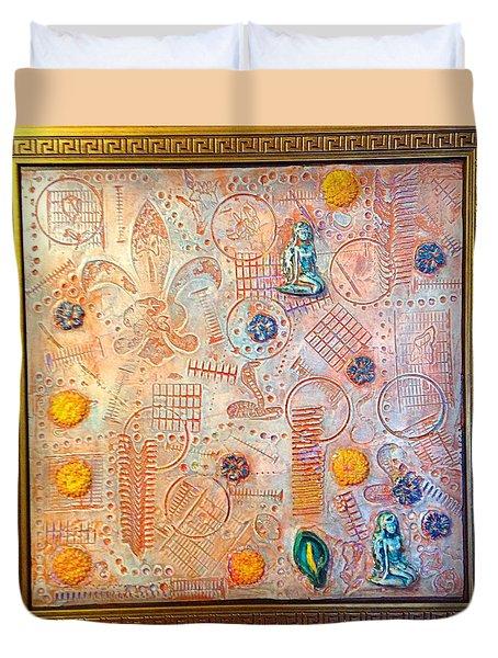 Your Decepting Confusing Lies By Alfredo Garcia Art Duvet Cover by Alfredo Garcia