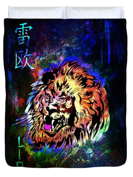 Zodiac-lion And Chinese Symbol Duvet Cover