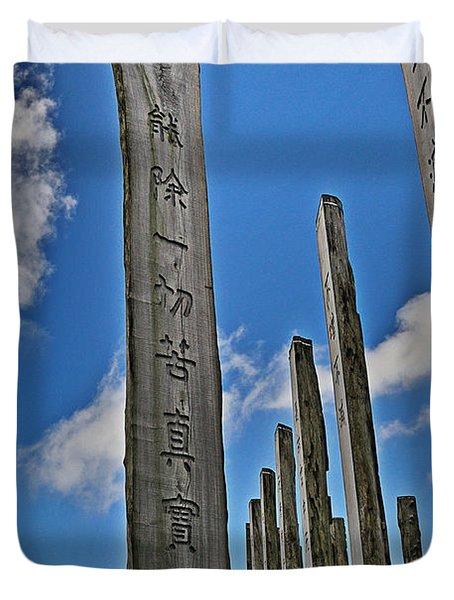 Carvings Of Buddhist Teachings Duvet Cover by Joe  Ng