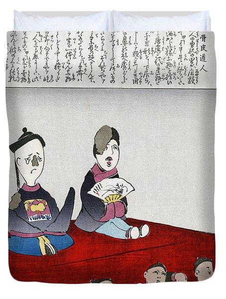 Japanese Cartoon, C1895 Duvet Cover