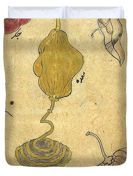 Akbars Medicine, Internal Organs, 18th Duvet Cover