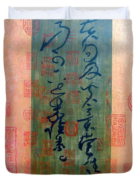 Asian Script Duvet Cover