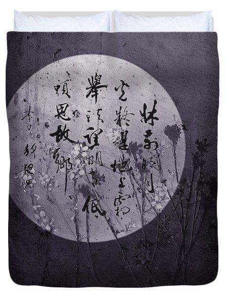 Autumn Full Moon Duvet Cover