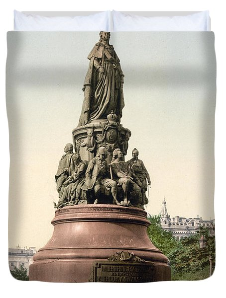 Catherine II Monument In St. Petersburg Russia Duvet Cover by International  Images