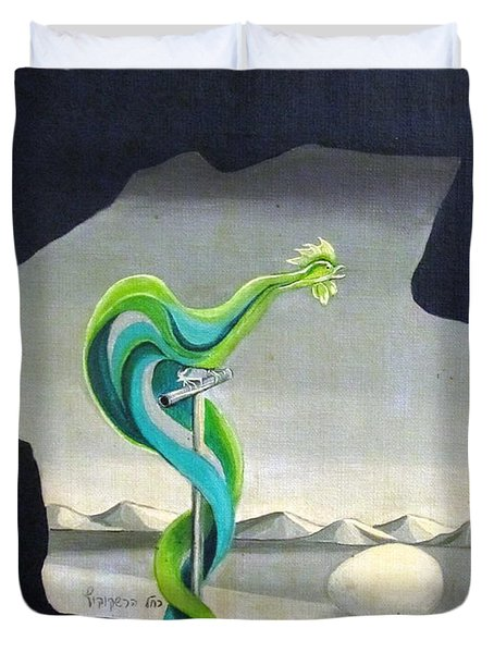 Green Rooster Call 2 In Surrealistic Frame Background Blue Tail Feathers Mountains Landscape And Egg Duvet Cover