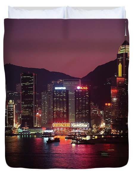 Harbour View At Night Duvet Cover by Axiom Photographic