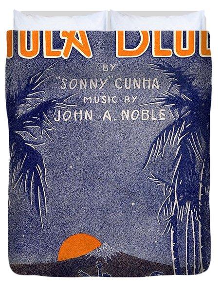 Hula Blues Duvet Cover