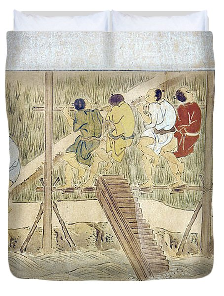Japan: Irrigation, C1575 Duvet Cover