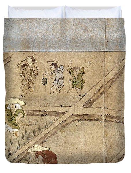 Japan: Rice Farming Duvet Cover