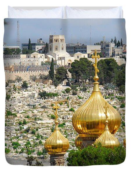 Jerusalem Church Of St Mary Magdalene  Duvet Cover by Eva Kaufman