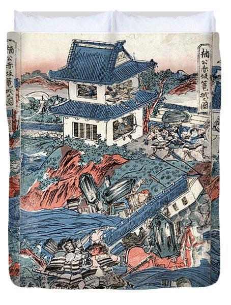 Kusunoki Masashige Duvet Cover