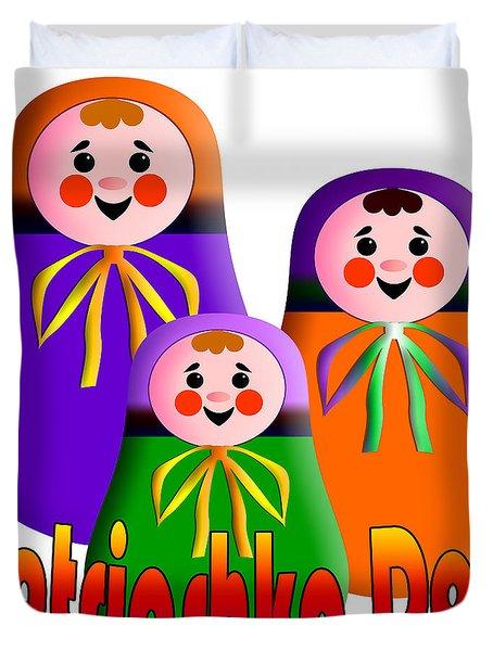 Matrioshka Dolls Duvet Cover by Zaira Dzhaubaeva