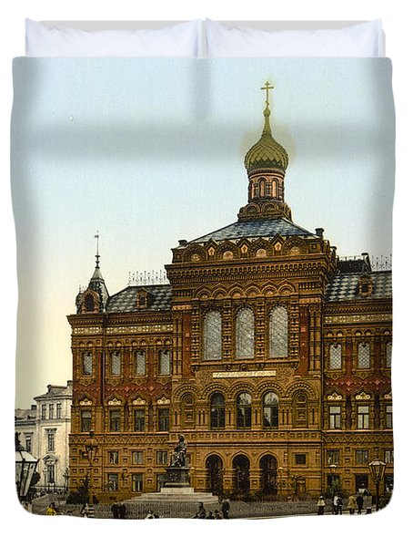 Nicolaus Copernicus Monument In Warsaw Poland Duvet Cover by International  Images
