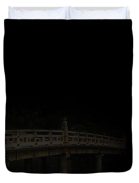 Night Wonders Duvet Cover