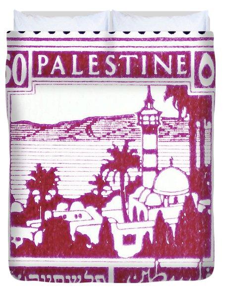 Palestine Vintage Postage Stamp Duvet Cover by Andy Prendy