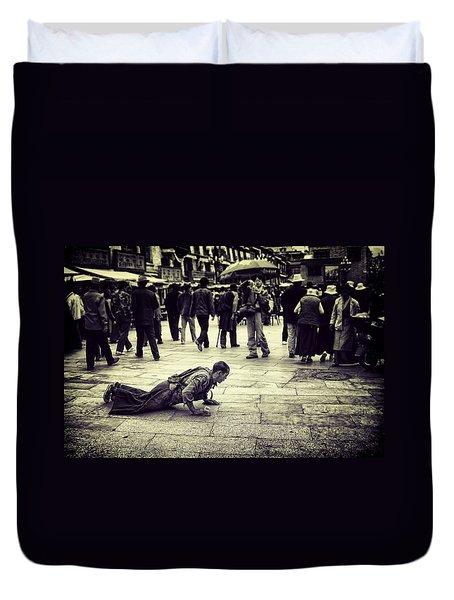 Pathway To Awakening Duvet Cover by Joan Carroll