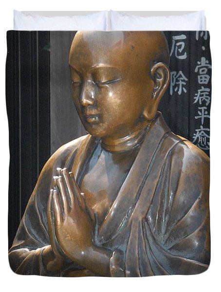 Praying Buddha Duvet Cover