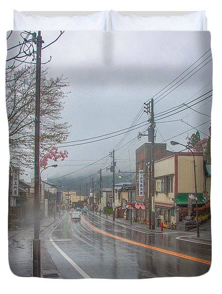 Rainy Day Nikko Duvet Cover