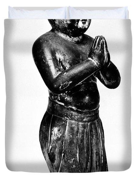 Shotoku Taishi (574-622) Duvet Cover