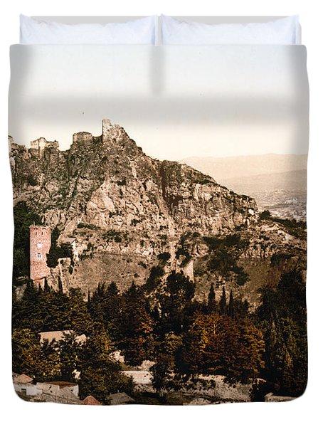 Tbilisi  Georgia - Botanical Gardens Duvet Cover by International  Images