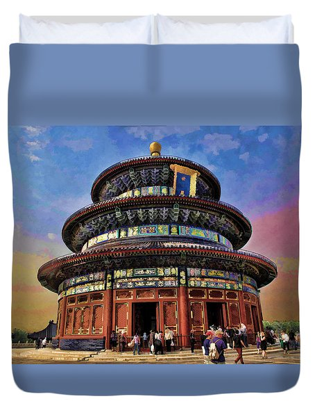 Temple Of Heaven - Beijing China Duvet Cover