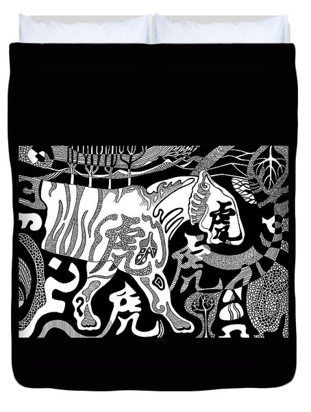 Tiger Calligraphy  Duvet Cover