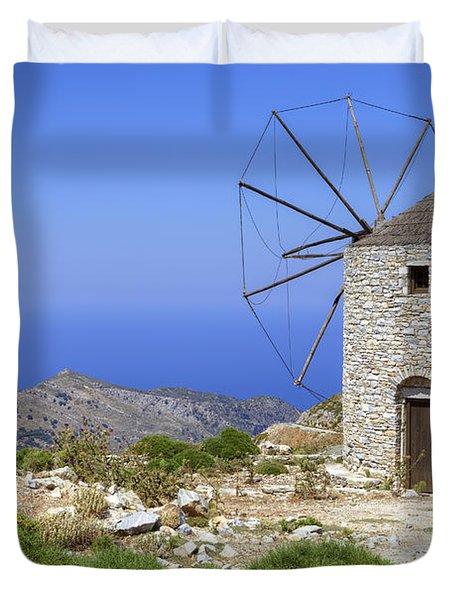 wind mill Naxos Duvet Cover