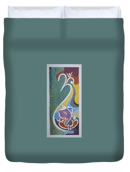 Duvet Cover featuring the painting Wisdom And Peace by Sonali Gangane