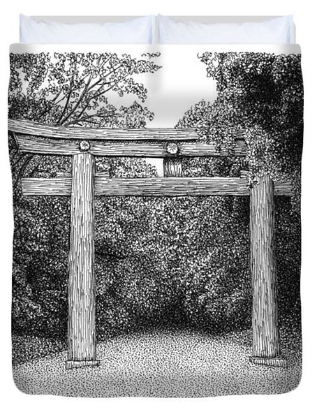 Yoyogi Park Gate Tokyo Duvet Cover