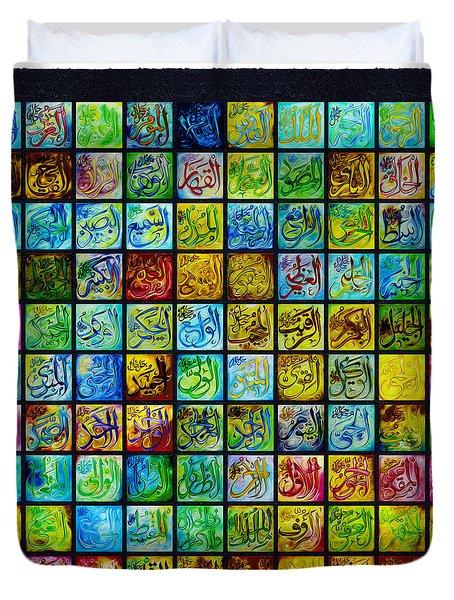 99 Names Of Allah Duvet Cover