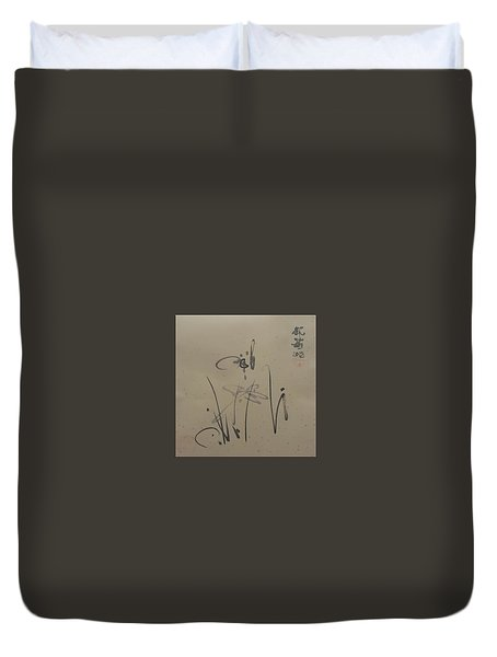 A Leisurely Little Ink Duvet Cover