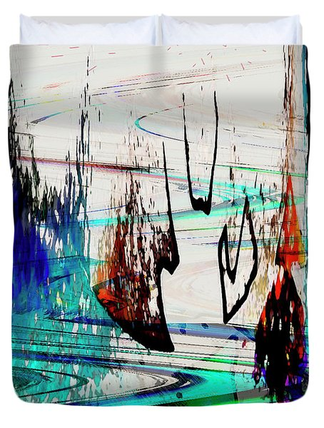 Abstract 1001 Duvet Cover