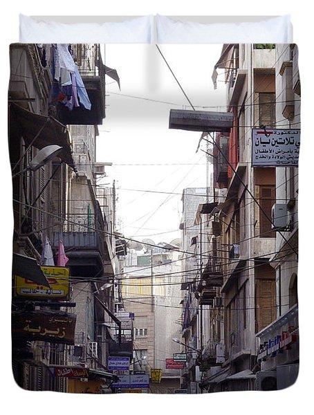 Aleppo Street01 Duvet Cover
