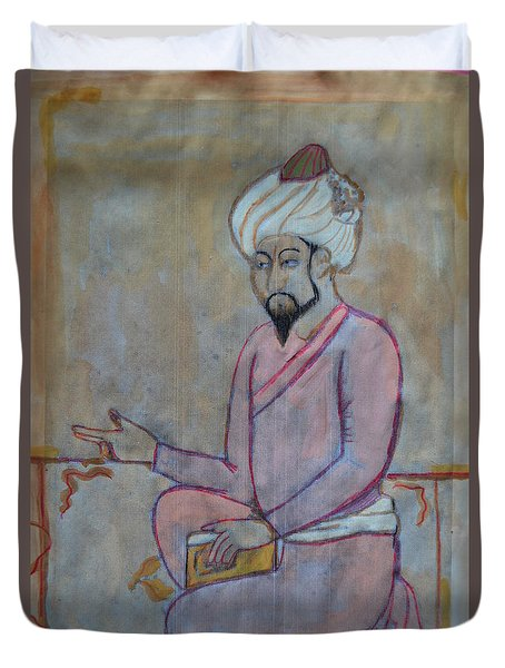 Duvet Cover featuring the painting Babur by Vikram Singh