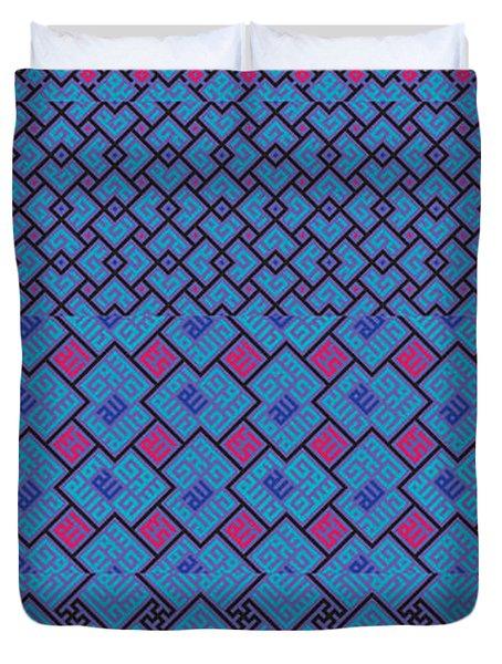 Bibi Khanum Ds Patterns No.2 Duvet Cover