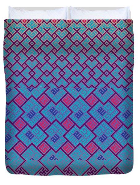 Bibi Khanum Ds Patterns No.3 Duvet Cover