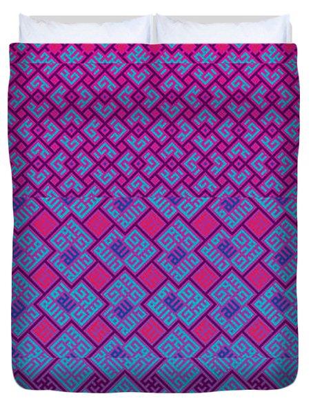 Bibi Khanum Ds Patterns No.4 Duvet Cover