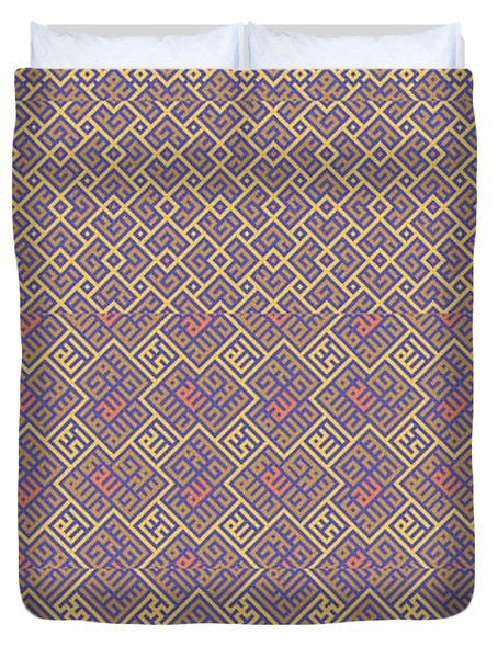 Bibi Khanum Ds Patterns No.6 Duvet Cover