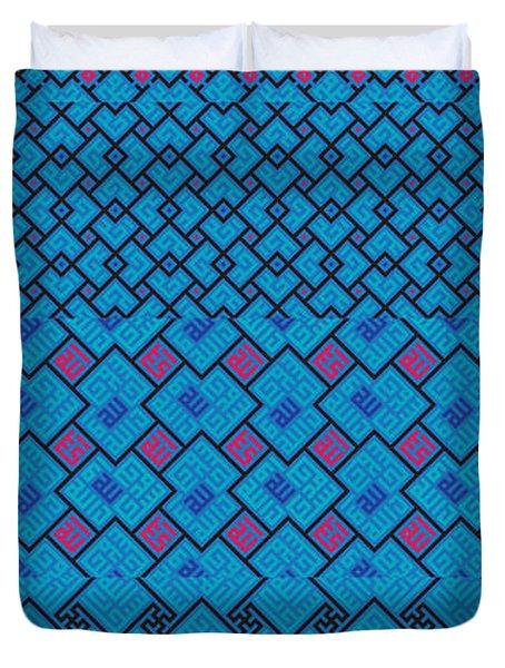 Bibi Khanum Ds Patterns No.7 Duvet Cover