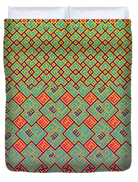 Bibi Khanum Ds Patterns No.8 Duvet Cover